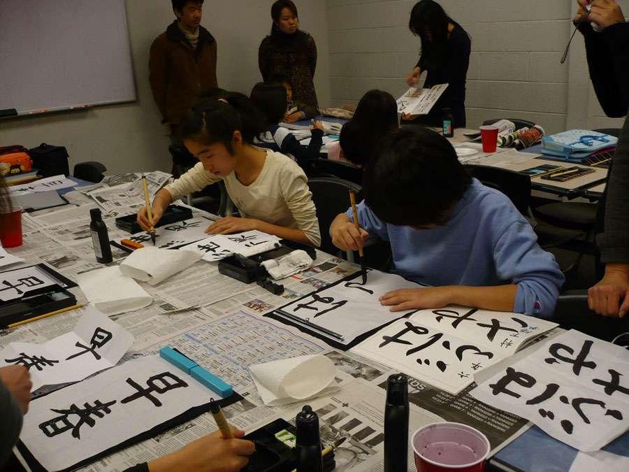 Japanese Supplementary School Oxford Mississippi